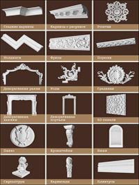 Dikart Decorative Gypsum 3D Models