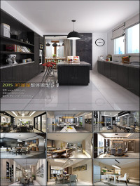 Modern Kitchen & Restaurant Style 3D66 Interior 2015 vol 1