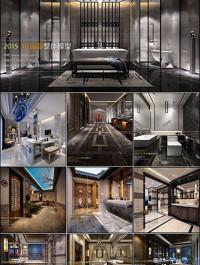 Bathroom 3D66 Interior 2015 vol 3