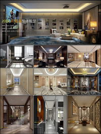 Other Interior Collection 2015 vol 2