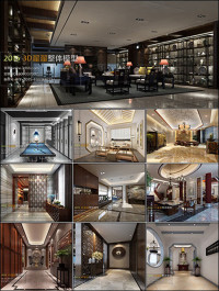 Other Interior Collection 2015 vol 3