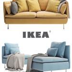 IKEA SODERHAMN