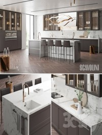 Kitchen Scavolini Carattere