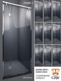 Glass Shower Wall 3d Model