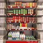 Refrigerated showcase Fortune