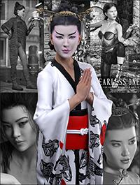 Mei Lin 8 Pro Bundle