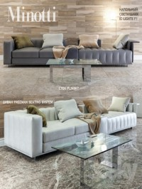 Sofa FREEMAN (two options) lamp FLOS table PLINSKY