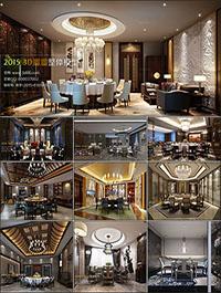 Restaraunt 3D66 Interior 2015 Vol 3