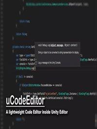 uCodeEditor