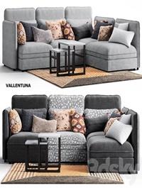 VALLENTUNA Ikea